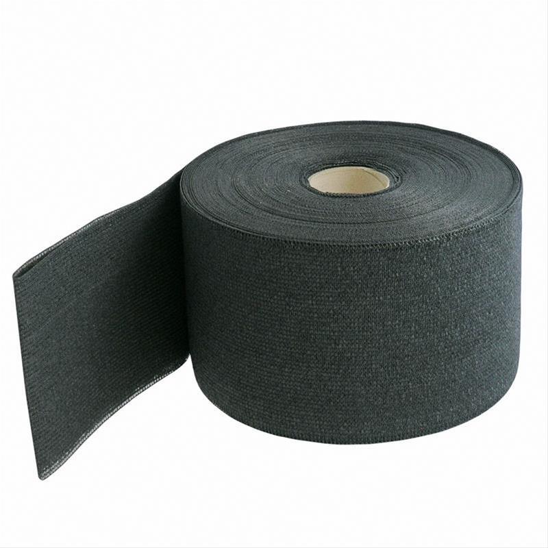 Sichtschutz / Zaunblende Textil Noor 0,19x70m anthrazit Bild 1