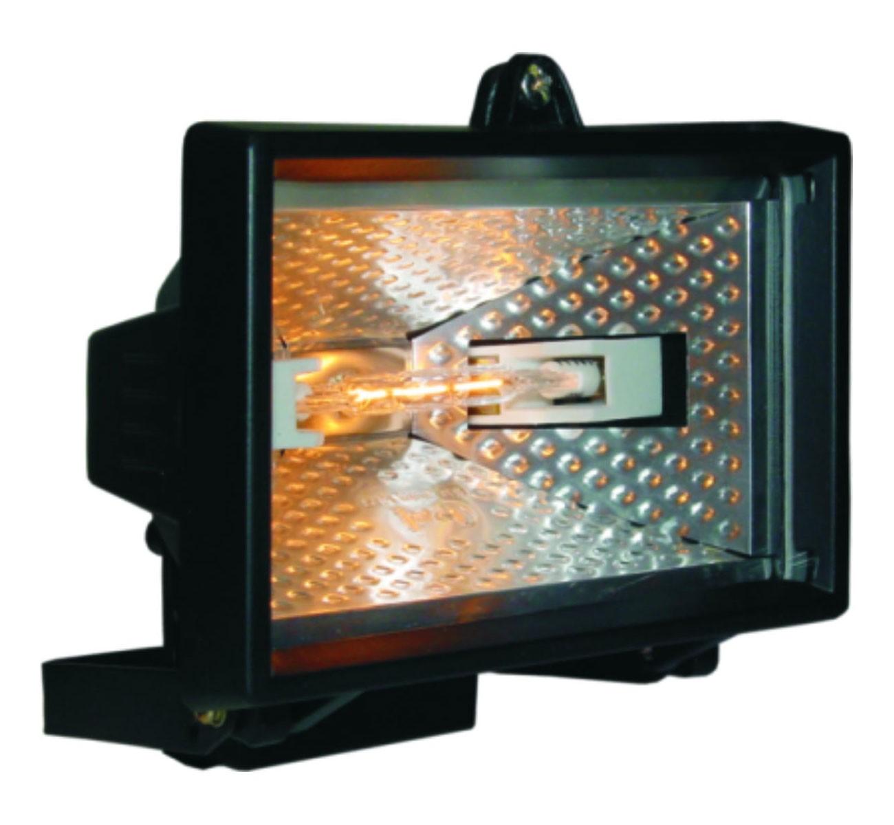 Halogenstrahler / Baustrahler Smartwares IP44 schwarz 120 Watt Bild 1